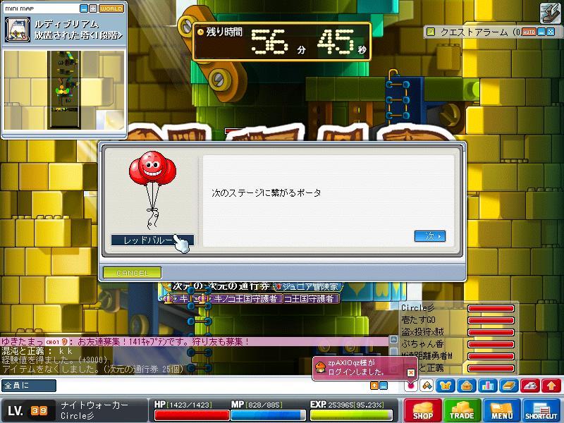 Maple100429_151809.jpg