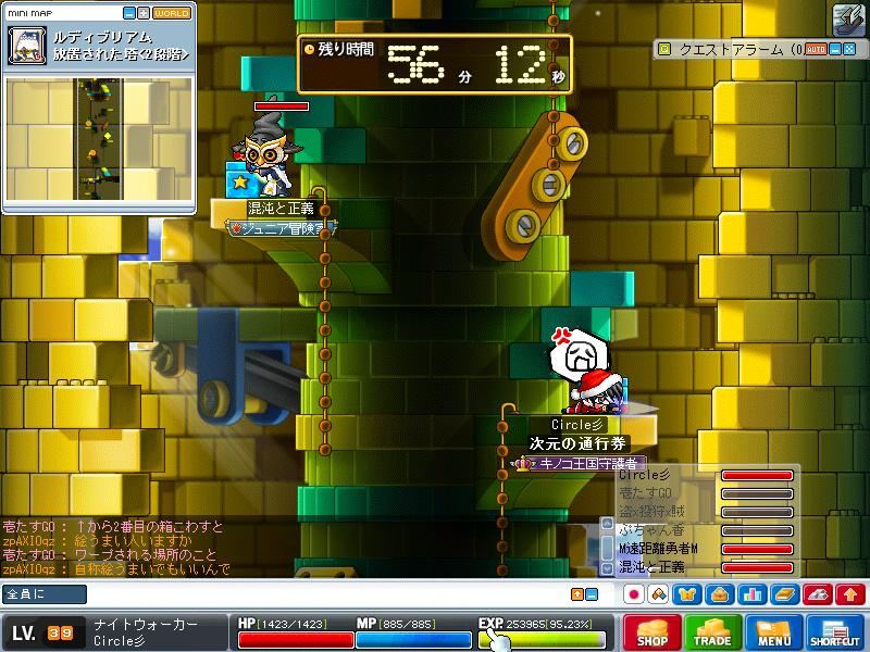 Maple100429_151842.jpg