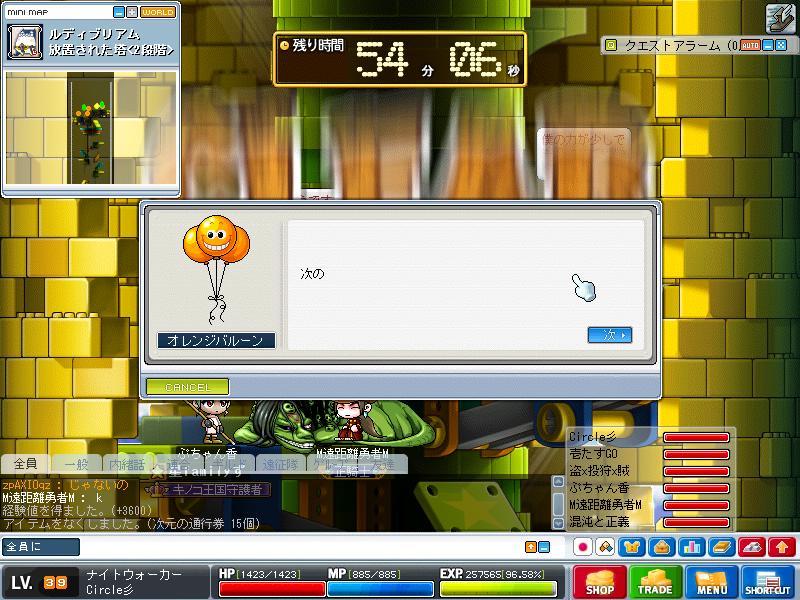 Maple100429_152048.jpg