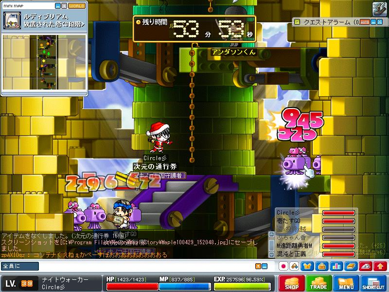 Maple100429_152101.jpg