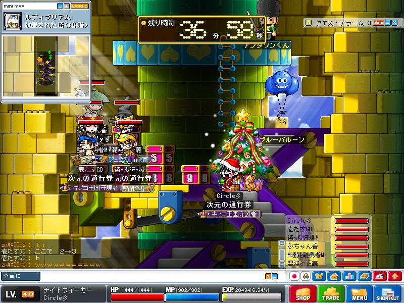 Maple100429_153755.jpg