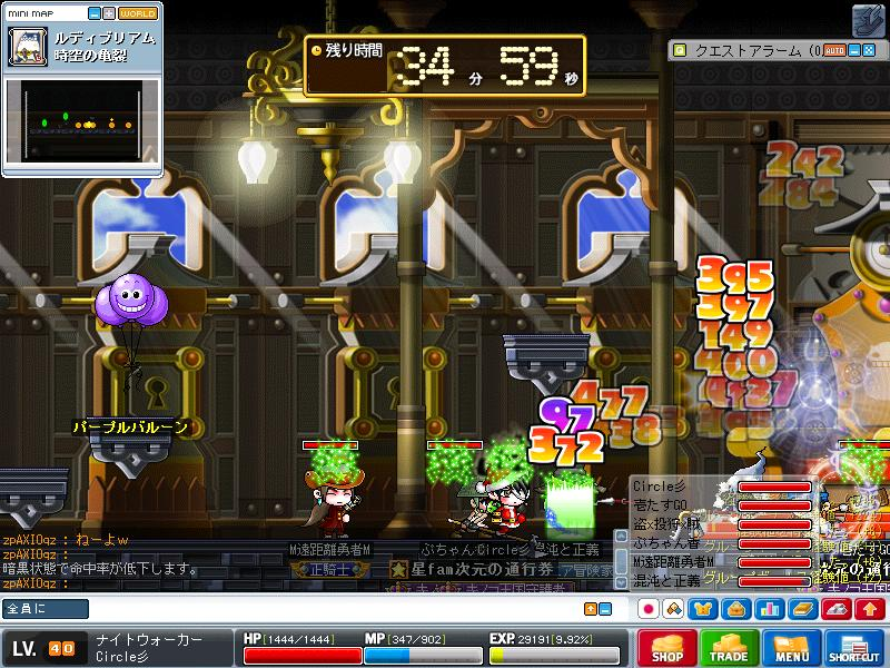 Maple100429_153955.jpg