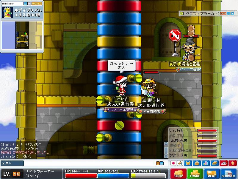 Maple100429_161646.jpg