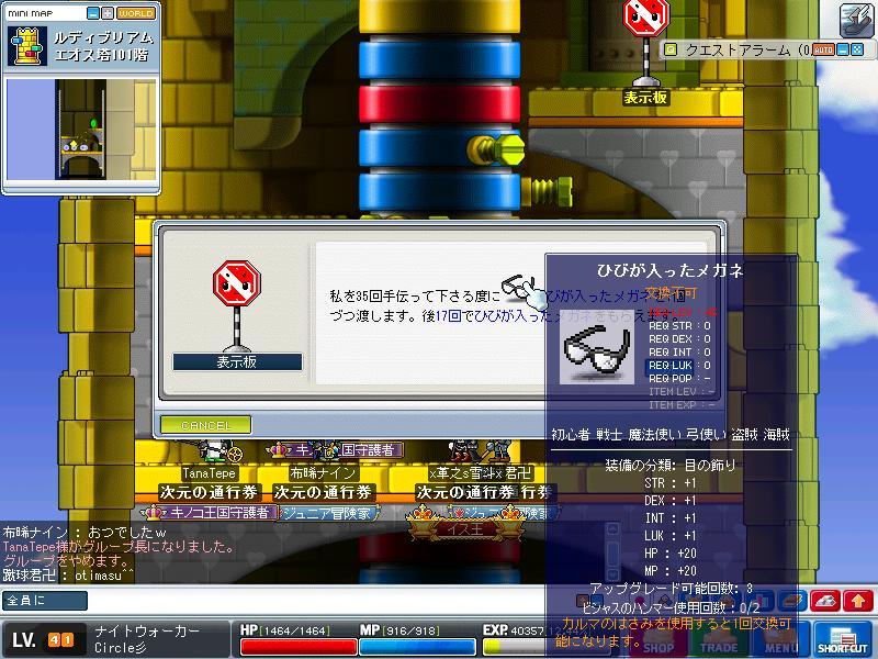 Maple100429_204129.jpg