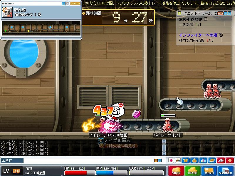 Maple100607_160654.jpg