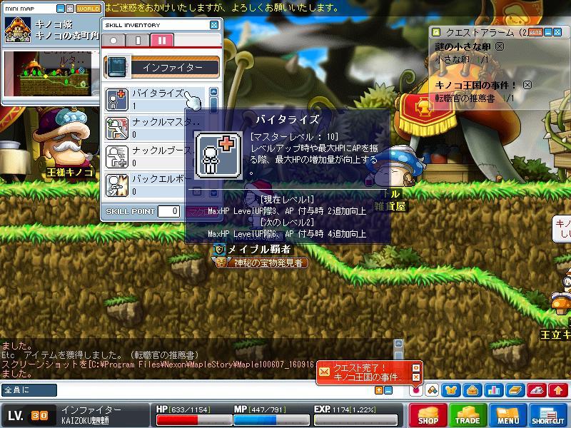 Maple100607_160933.jpg