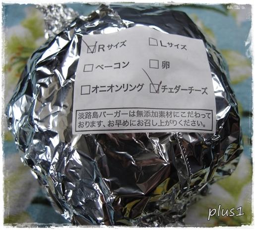 03 ハンバーガー