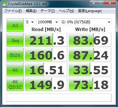 2010522_SSDMAEMC080G2C1_CrystalDiskMark.jpg