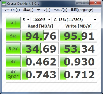 20110130_XS35GT_WD7500BPVT_CrystalDiskMark.jpg