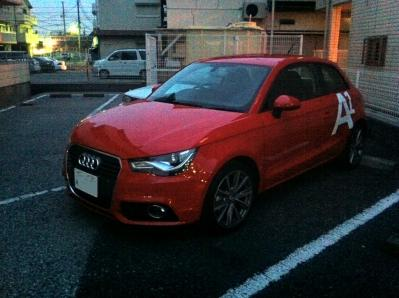20110206_Audi_A1.jpg