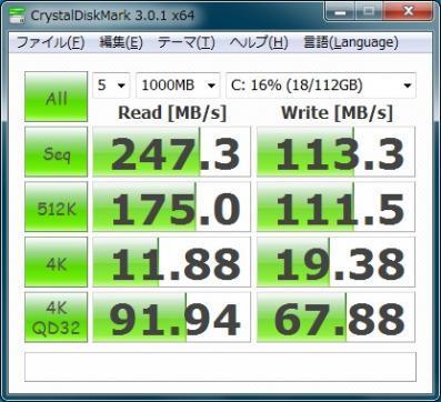 20110516_x120e_CrystalDiskMark_SSD.jpg