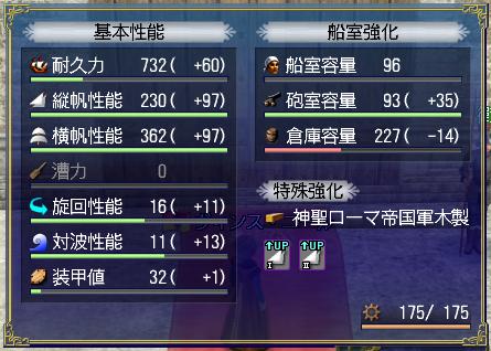 046_哨戒型コルヴェット_移動用_02