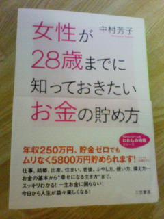 201006022017000.jpg