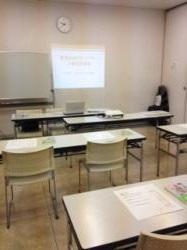 2級認定講座準備2