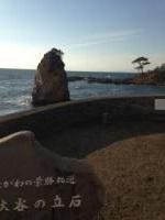 立石の絶景1