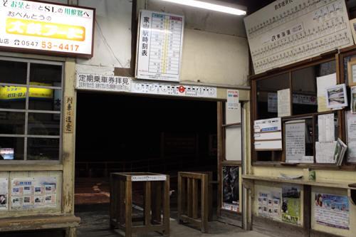 家山駅改札口