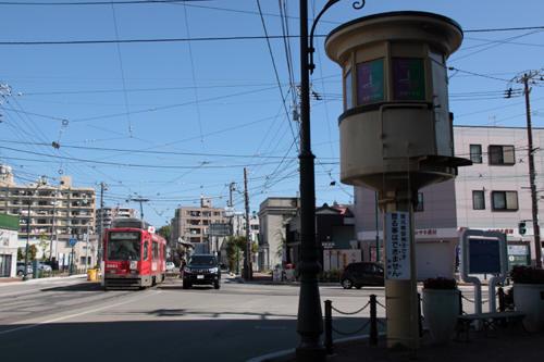 ポイント操作塔と3001号