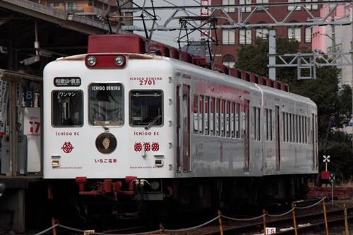 和歌山駅のいちご電車