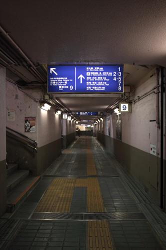 和歌山駅地下通路