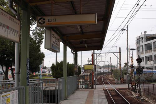 交通センター前駅和歌山方向