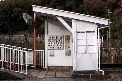 大池遊園駅ホーム入口