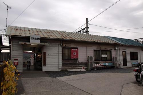 伊太祈曽駅駅舎
