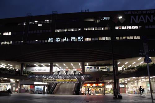 和歌山市駅駅ビル