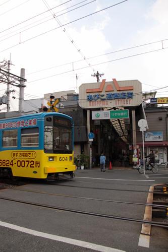 あびこ道駅から車庫に向かうモ604