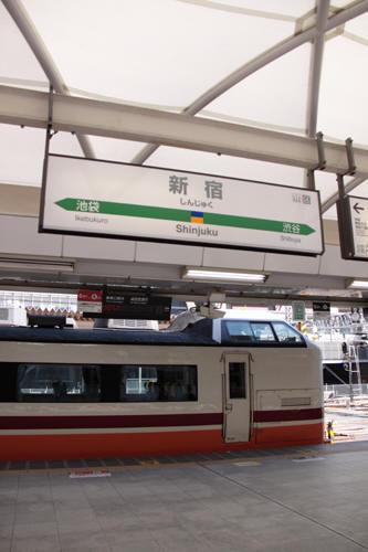 新宿駅の駅名標と特急きぬがわ5号