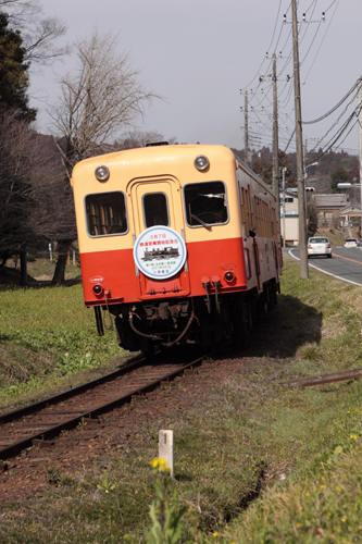 ヘッドマーク付きの15A列車