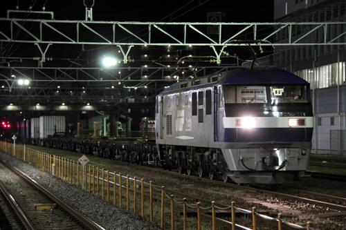 蘇我駅の5972列車のEF210-111