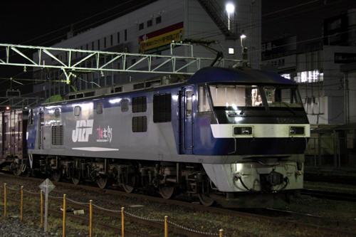 蘇我駅の55列車のEF210-127