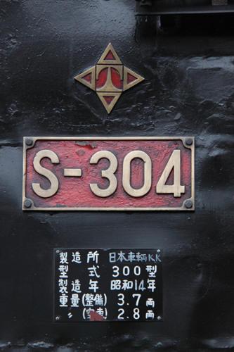110917-099x.jpg