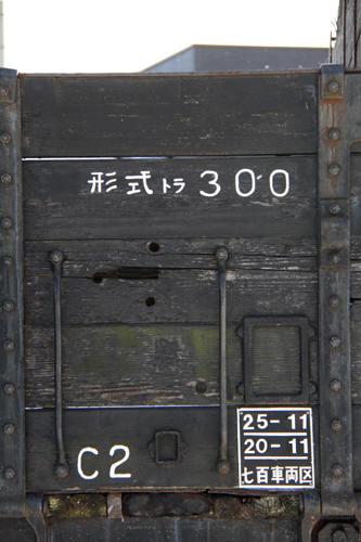 120112-164x.jpg