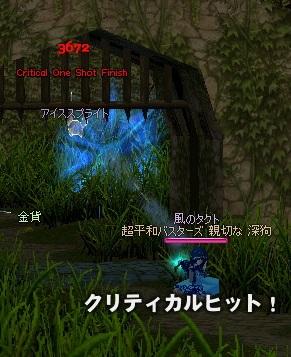 ブログ用マグクリ3672