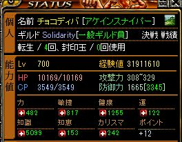 RedStone 13.11.29 3