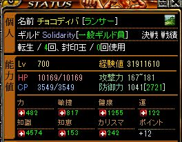 RedStone 13.11.29 2