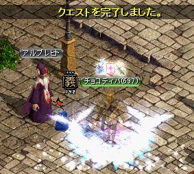 RedStone 13.11.27 1