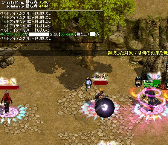 RedStone 13.12.22 1
