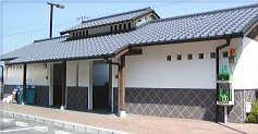 道の駅 2003.9.23