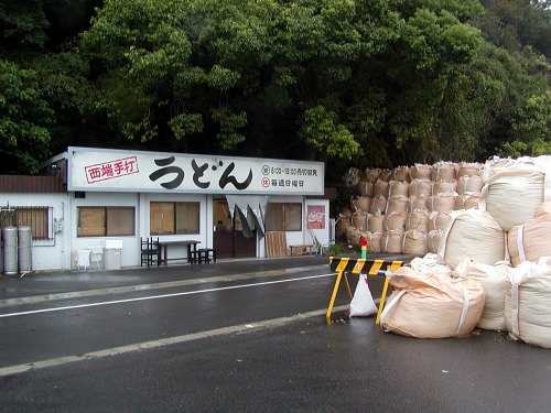 上戸 2004.9.10 その2