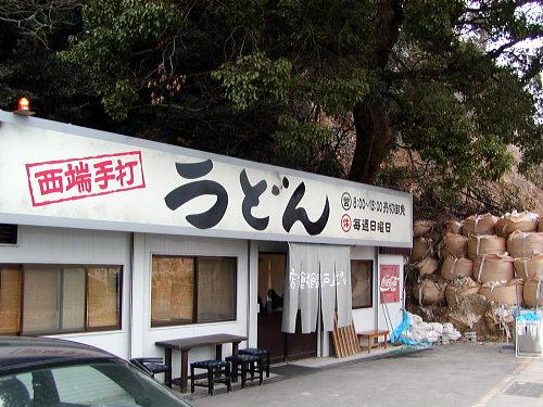 上戸 2004.12.25 その2