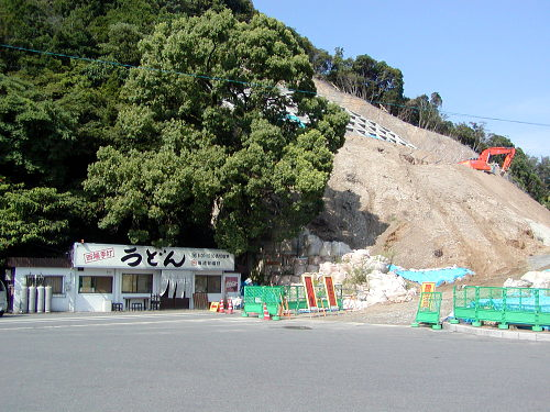 上戸 2005.8.22 その1