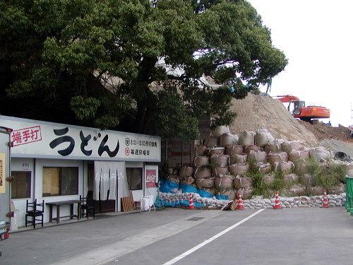 上戸 2005.9.28 その2