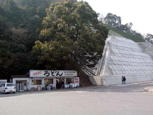 上戸 2006.3.11 その1