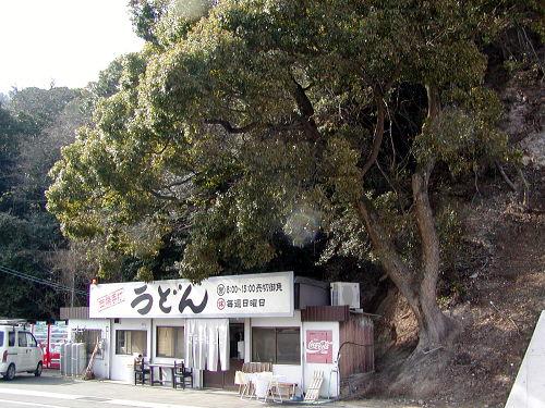 上戸 2006.3.21 その1