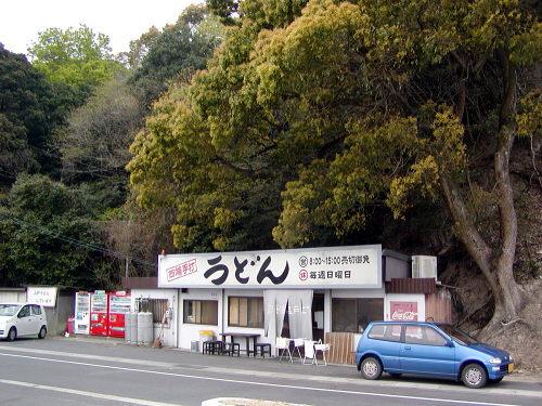 上戸 2006.4.22 その2