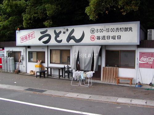 上戸 2006.6.3 その3