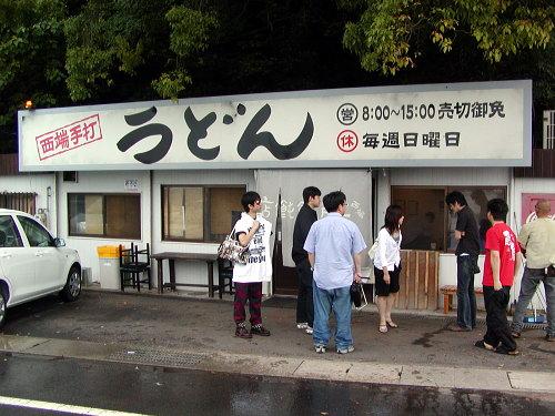 上戸 2006.6.17 その1