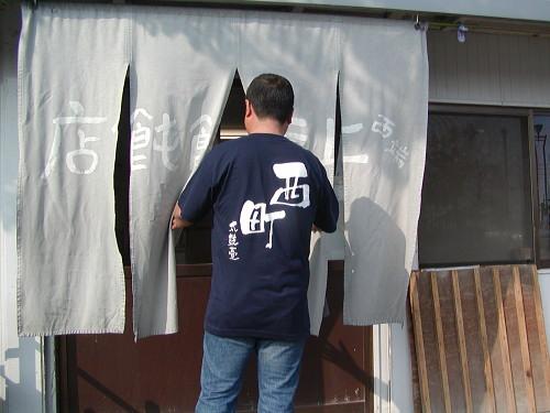 上戸 2006.7.31 その2